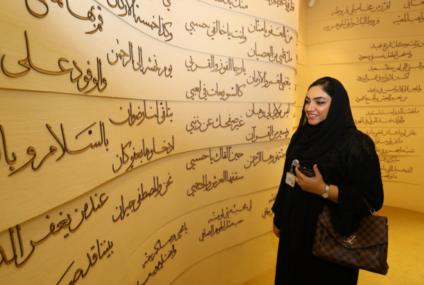 وقفة وفاء للشاعرة الراحلة «فتاة العرب» تنظمها دبي للثقافة