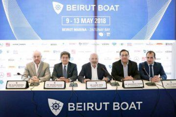 معرض بيروت للقوارب واليخوت 2018