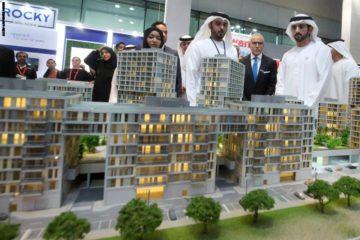 مشاريع بمليارات الدولارات في «سيتي سكيب» دبي.. هذه أبرزها