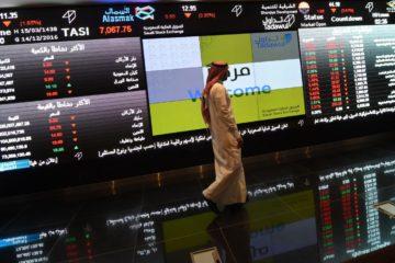 هبوط مؤشر البورصة السعودية وفقدان مكتسبات 2018
