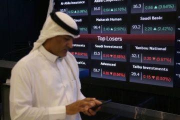 بورصات الخليج تسجل اليوم الاثنين خسائر حادة بقيادة البورصة السعودية