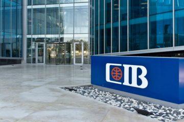 سهم «التجاري الدولي» يتصدر تداولات البورصة بقيمة مليار جنيه خلال أسبوع