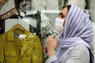 إيران تسجل أعلى عدد يومي للوفيات بفيروس كورونا
