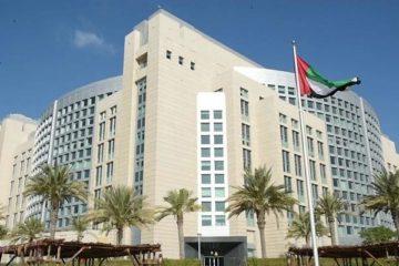 الإمارات تدين هجومين إرهابيين استهدفا كابول