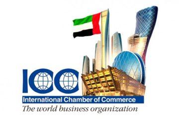 محكمة غرفة التجارة الدولية تفتتح مكتبها الخامس في سوق أبوظبي العالمي