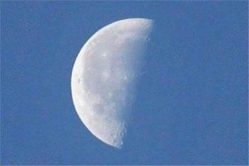 قمر «التربيع الأخير» يظهر في سماء الوطن العربي غداً