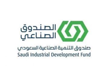 5 مليارات ريال لدعم القطاع الخاص السعودي ضد كورونا