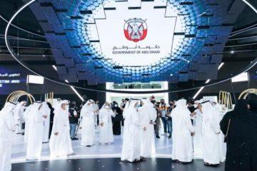 مشاركة قوية لـ»حكومة أبوظبي» في جيتكس.. 12 اتفاقية و10 آلاف زائر