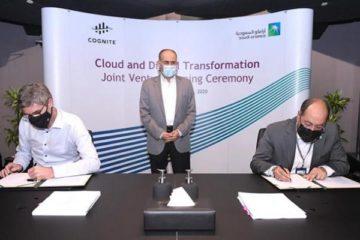 «أرامكو» السعودية تدشن مشروعا جديدا لتسريع الرقمنة الصناعية