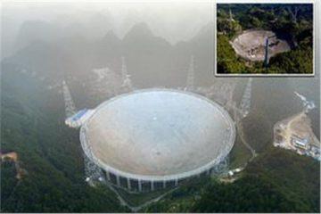 الصين تسمح لعلماء الفلك الدول الأخرى باستخدام تلسكوبها الراديوي