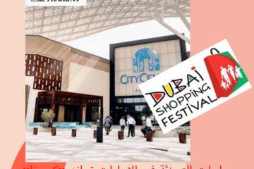 مساحات التجزئة في الإمارات تعاند «كورونا».. وتتوسع