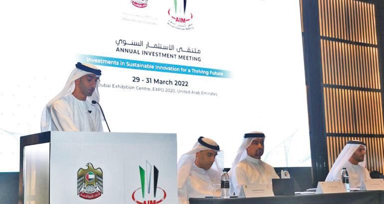 170 دولة بملتقى الاستثمار السنوي في دبي