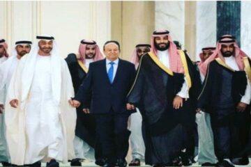دعم السعودية للشرعية الفاسدة تسبب بتعذيب الناس وهلاكهم