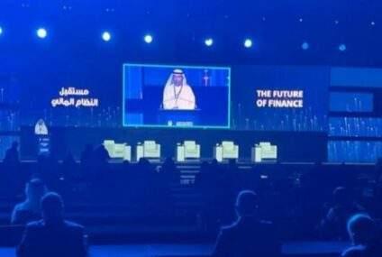 بمشاركة دولية.. انطلاق فعاليات مؤتمر «مستقبل النظام المالي» من إكسبو 2020 دبي