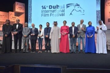 صور| قائمة جوائز مهرجان دبي السينمائي في دورته الـ14