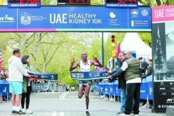 نسخة استثنائية لماراثون زايد في يوم الإمارات بنيويورك Marathon (ماراثون)