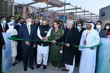 رئيس باكستان: إكسبو 2020 دبي مشروع هائل لجمع دول العالم معا