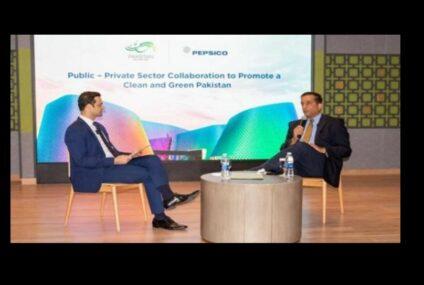 إكسبو 2020 دبي.. حلقة نقاشية حول باكستان «دولة خضراء نظيفة»